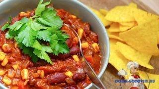 Чили кон карне. Южно-Американское блюдо в горшочке