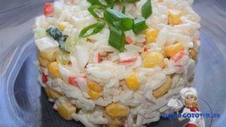 Рецепты: салат с крабовыми палочками и рисом. Классические рецепты