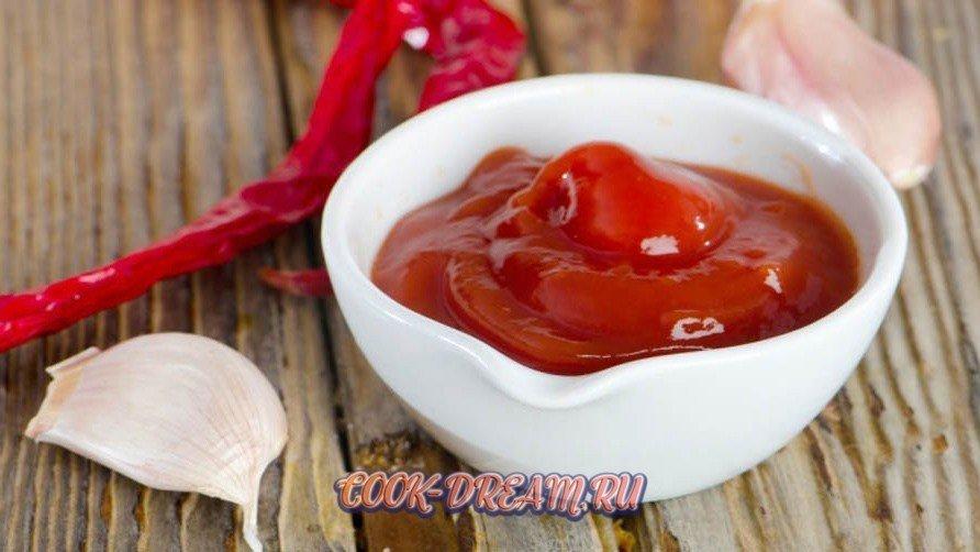Кетчуп домашний собственного приготовления