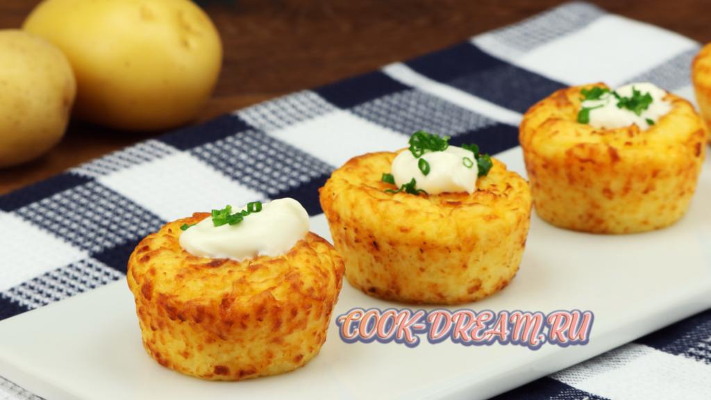 Рецепт картофельные маффины с сыром и зеленью - аналог драникам