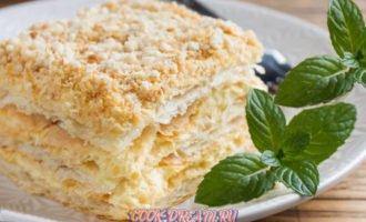 Слоеное бездрожжевое пирожное Наполеон