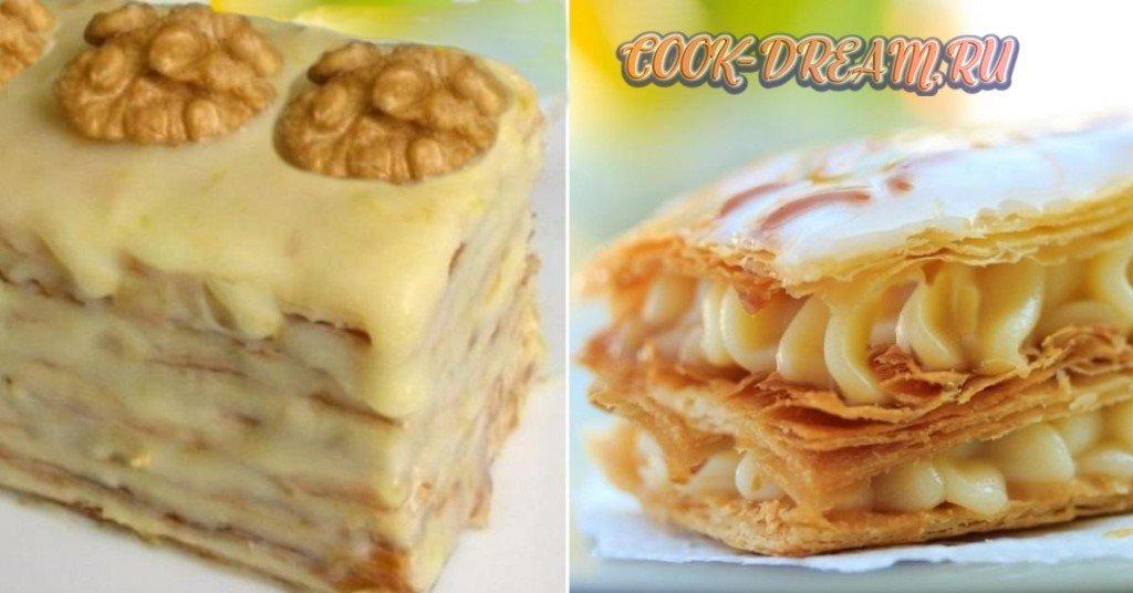 Вкусное пирожное из слоеного бездрожжевого теста с кремом из сгущёнки и орехами